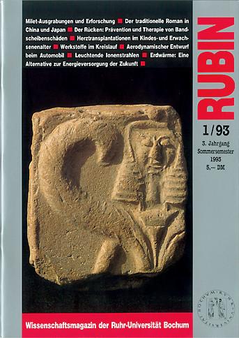 1993_1-rubin_cover.jpg