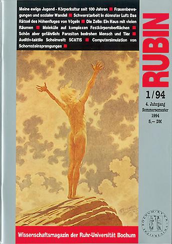 1994_1-rubin_cover.jpg