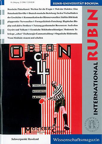2006_2-rubin_cover.jpg