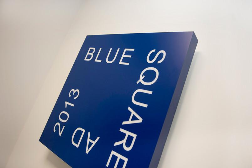 Neues Markenzeichen der RUB: das Blue Square in der Bochumer Innenstadt