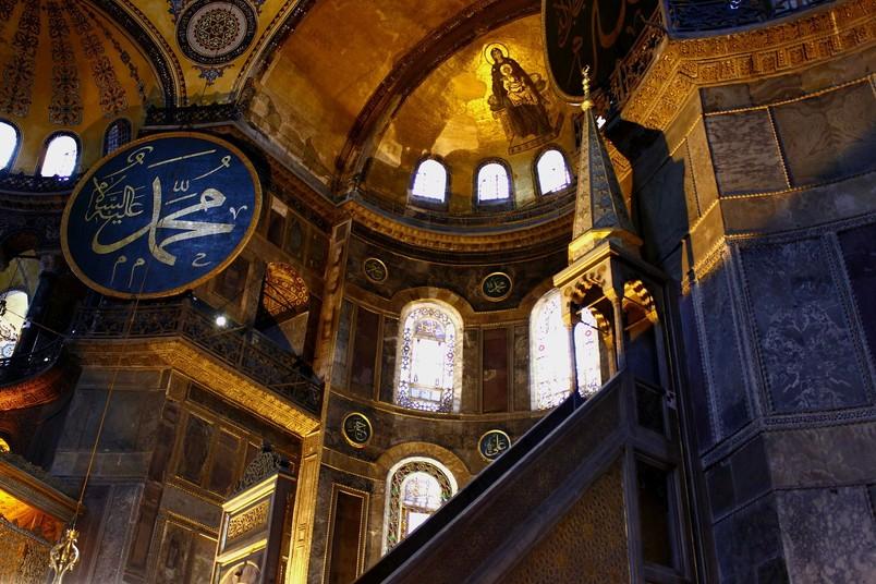 Innenansicht der Hagia Sophia.