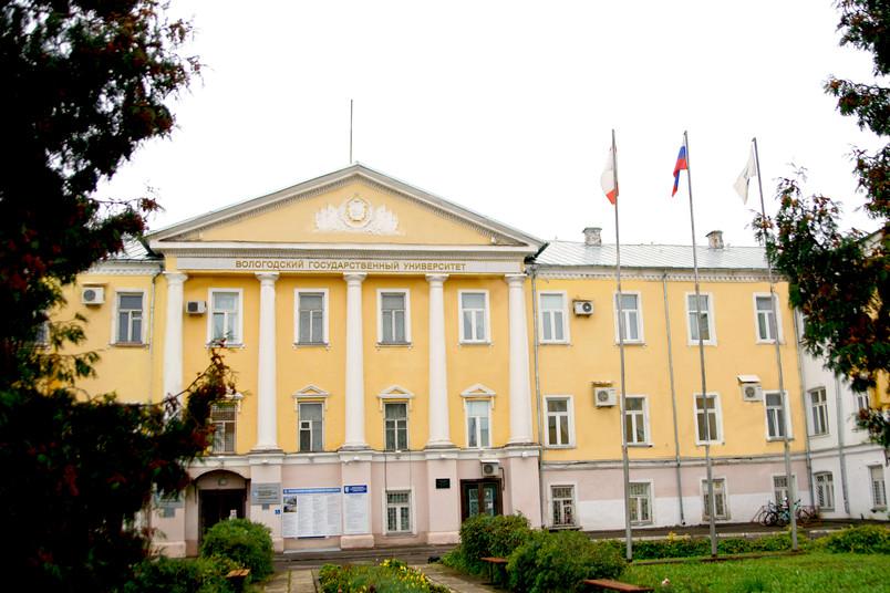 Hauptgebäude der Universität Wologda in Russland
