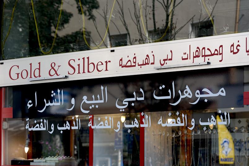 Orientalischer Juwelierladen