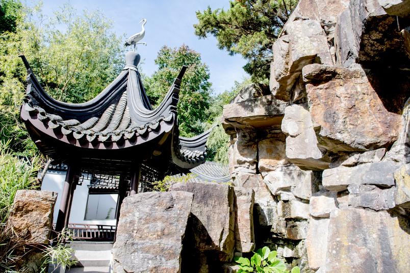 Chinesischer Garten der RUB
