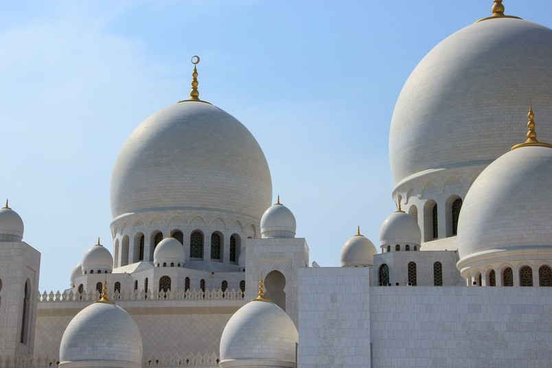Symbolbild Islam